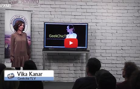 GeekChic TLV! ויקה כנר על המיזם ועל המהפכה שחלה בתחום האופנה