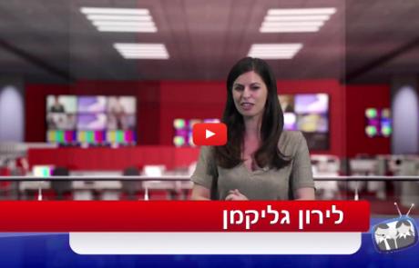 חדשות העסקים | תכנית מס'8 המלאה – אסקימוTV הטלוויזיה של העסקים