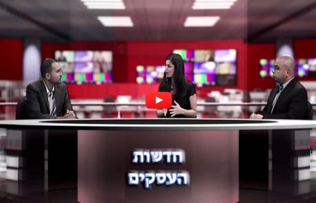 חדשות העסקים | תכנית מס'9 המלאה – אסקימוTV הטלוויזיה של העסקים