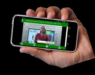 חניתה שושן אפליקציה של אסקימו הטלוויזיה של העסקים והטלוויזיה של המומחים