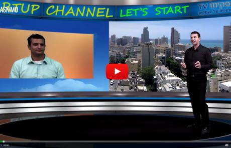Lets Start תכנית הטלוויזיה החדשה ליזמות וסטארטאפ – פרק 1