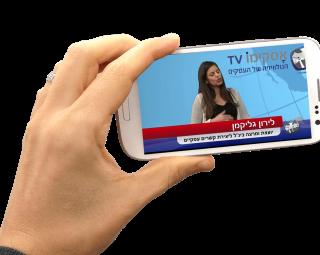 לירון גליקמן אפליקציה של אסקימו הטלוויזיה של העסקים והטלוויזיה של המומחים