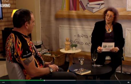 פלי הנמר; ראיון עם עדית בן פורת; קצת על מנטורינג בשיטת הנמר