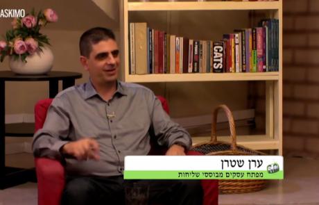שיווק מבוסס יעוד; ראיון עם ערן שטרן – אסקימו הטלוויזיה של העסקים