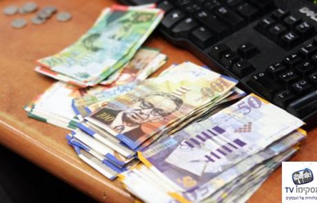 חוק נותני שירותי המטבע; כנגד נותני השירותים החוץ בנקאיים הבלתי מפוקחים